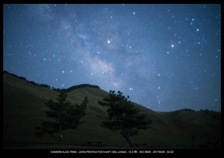 奈良の曽爾高原で天の川な星景を赤道儀ポラリエで7.jpg