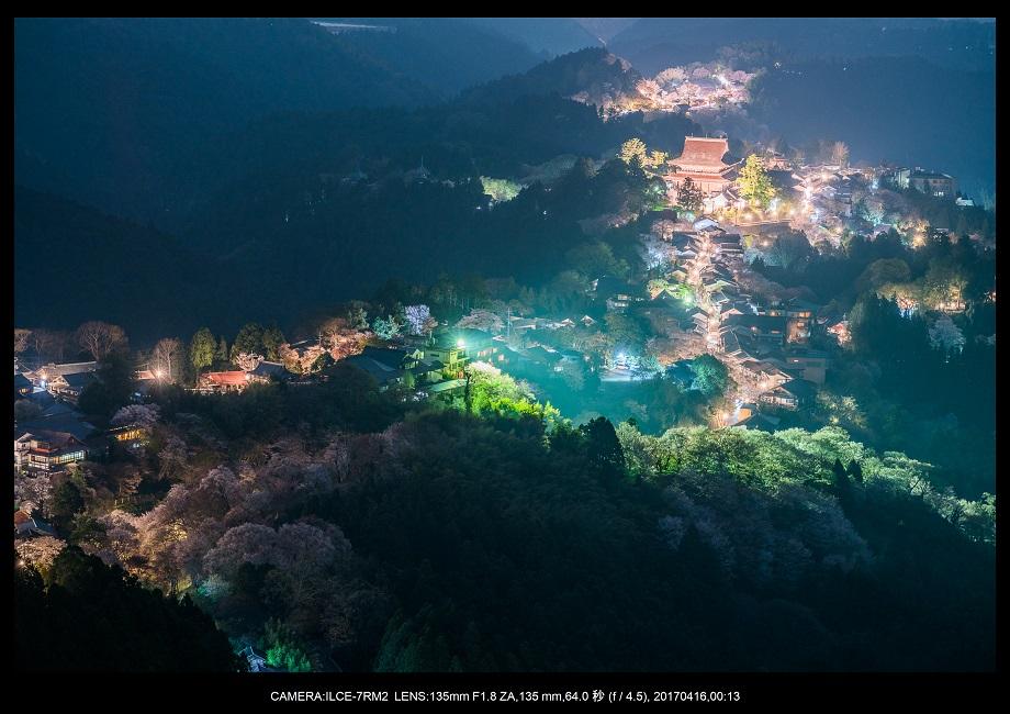 奈良の絶景風景・吉野山の桜見頃満開(下千本・中千本・上千本)旅行記画像0.jpg