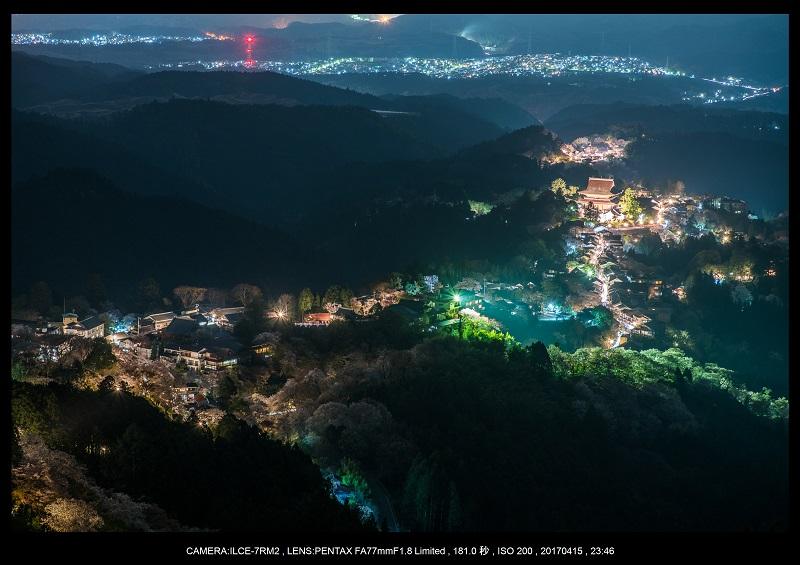 奈良の絶景風景・吉野山の桜見頃満開(下千本・中千本・上千本)旅行記画像1.jpg