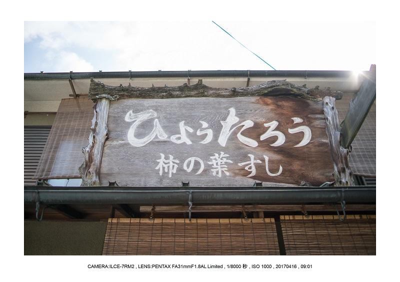 奈良の絶景風景・吉野山の桜見頃満開(下千本・中千本・上千本)旅行記画像67.jpg
