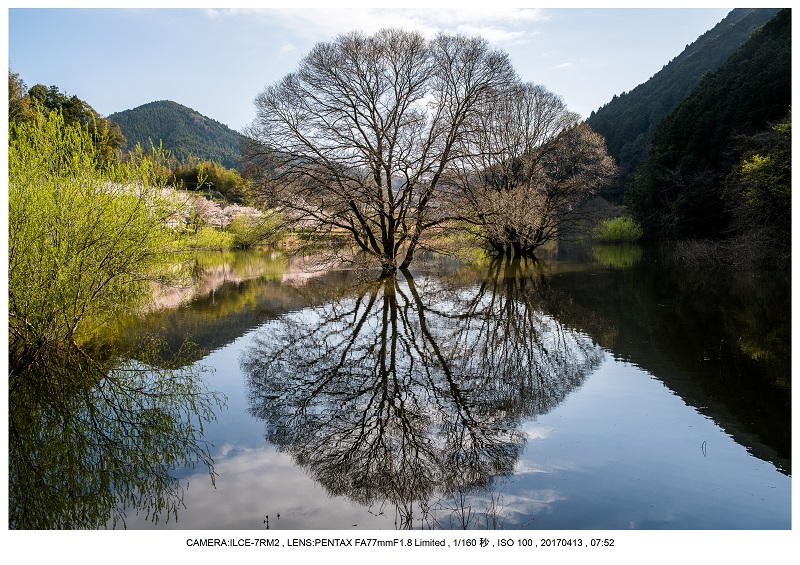 奈良・宇陀の室生湖6.jpg