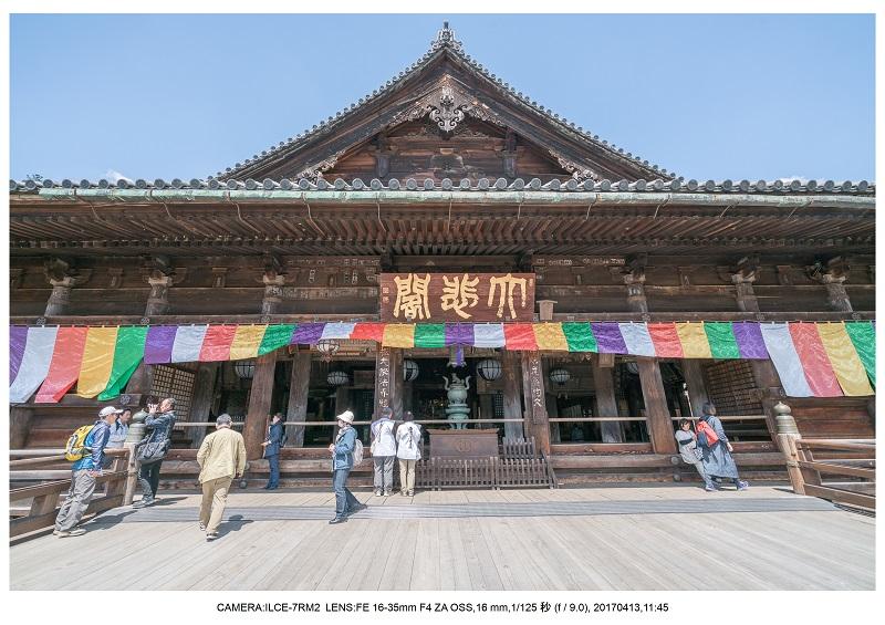 奈良・桜満開の長谷寺な旅行記・画像24.jpg