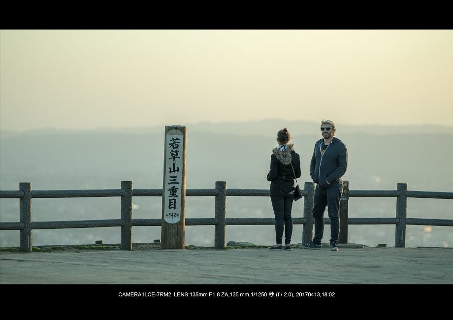 奈良絶景・若草山で鹿のシルエットと夕日夕陽12-0.jpg