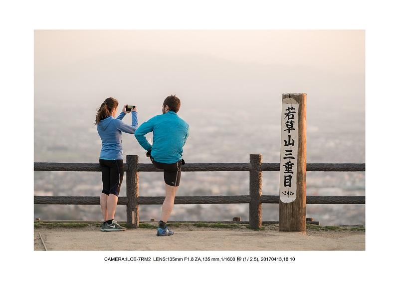 奈良絶景・若草山で鹿のシルエットと夕日夕陽16.jpg