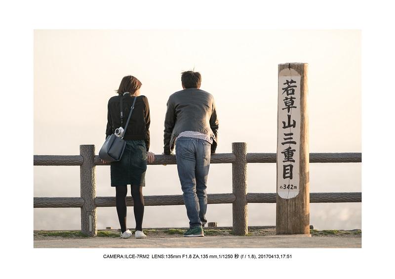 奈良絶景・若草山で鹿のシルエットと夕日夕陽4.jpg