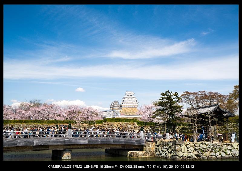 姫路城_02-0.jpg