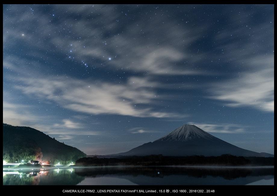 山梨の絶景・ Mt.FUJI。富士山は日本の誇り・星空・夜景18.jpg