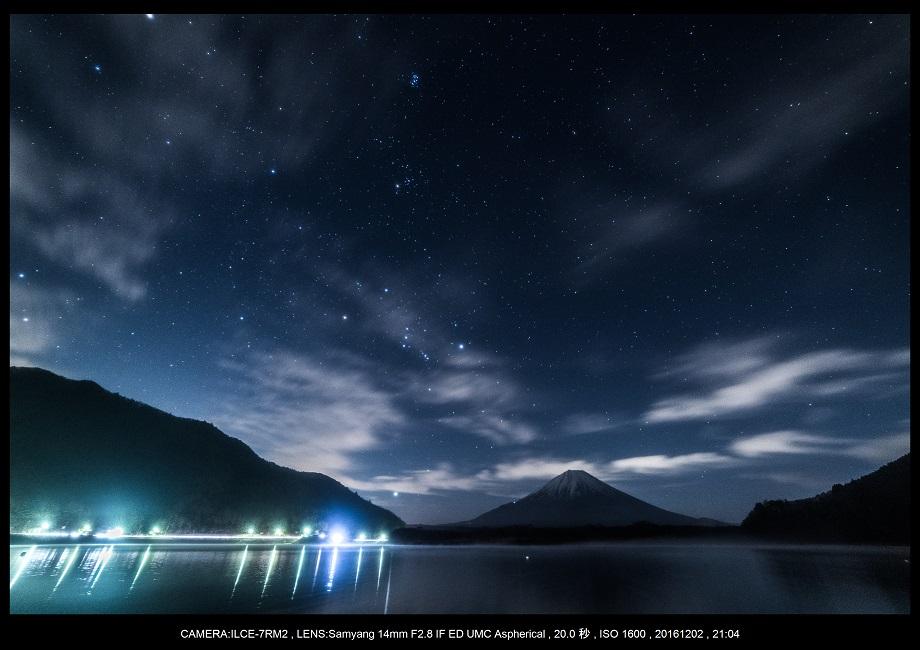 山梨の絶景・ Mt.FUJI。富士山は日本の誇り・星空・夜景21.jpg