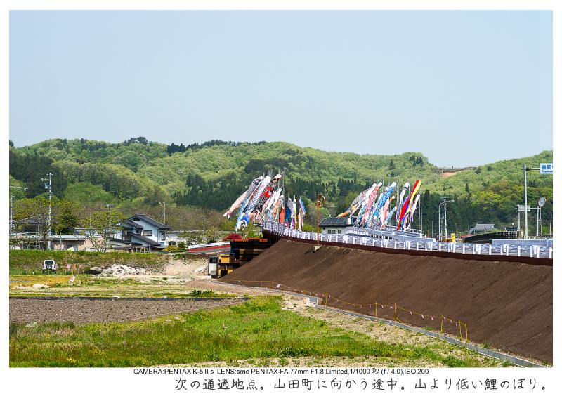 山田町0.jpg