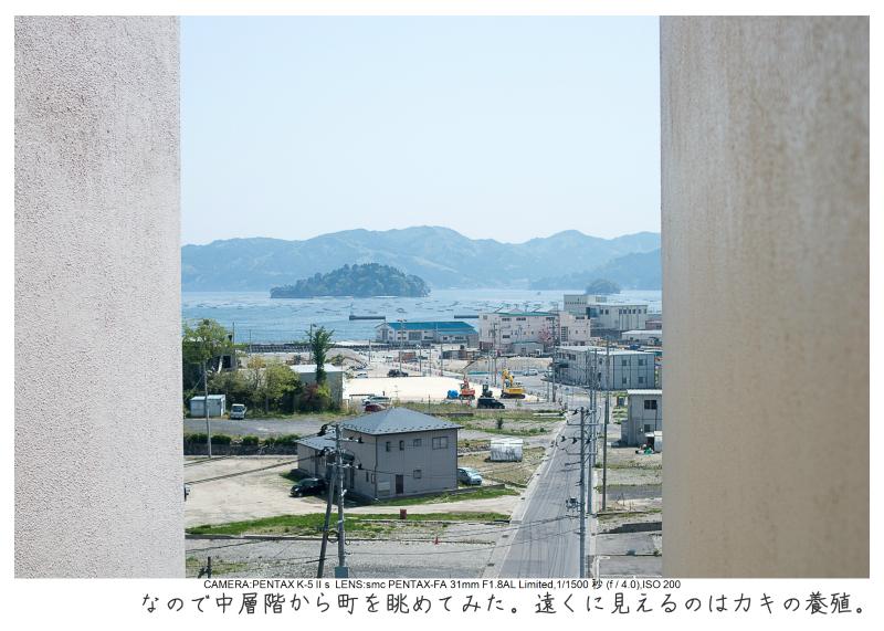 山田町2.jpg