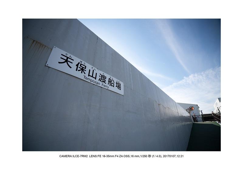 建築絶景大阪湾岸ジャンクション33.jpg