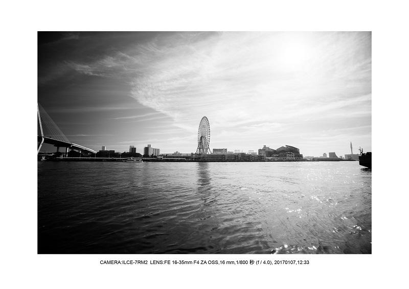 建築絶景大阪湾岸ジャンクション35.jpg
