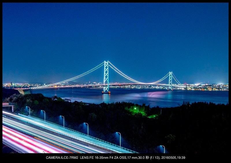 明石海峡大橋2.jpg