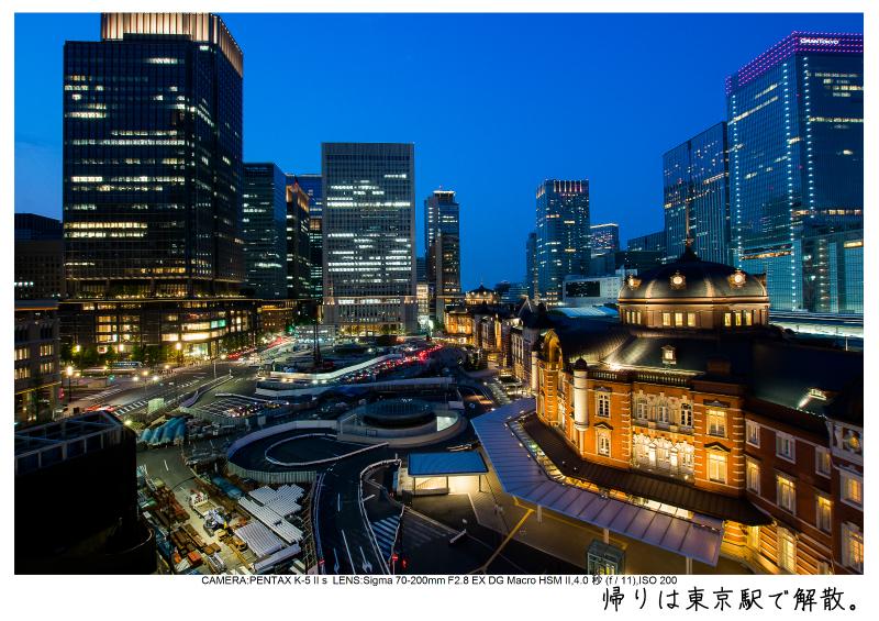 東京駅夜景1.jpg