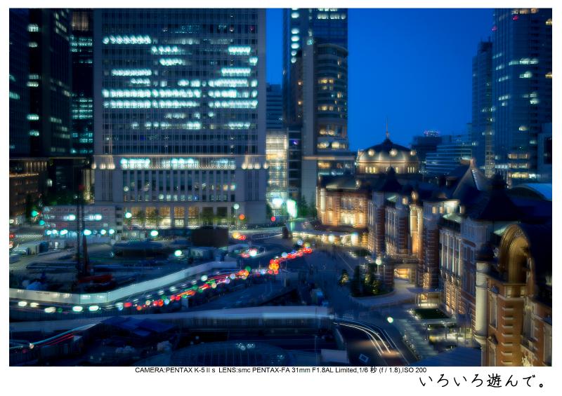 東京駅夜景2.jpg