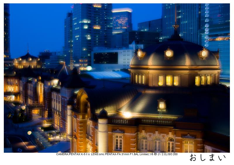 東京駅夜景3.jpg