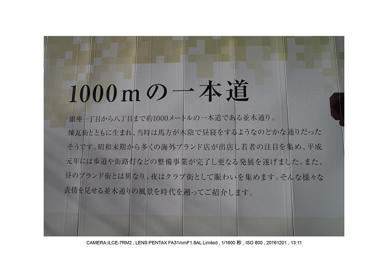 東京tokyo螺旋らせんSPIRAL階段6.jpg