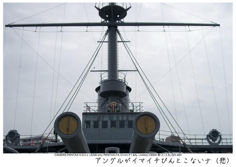 横須賀10.jpg