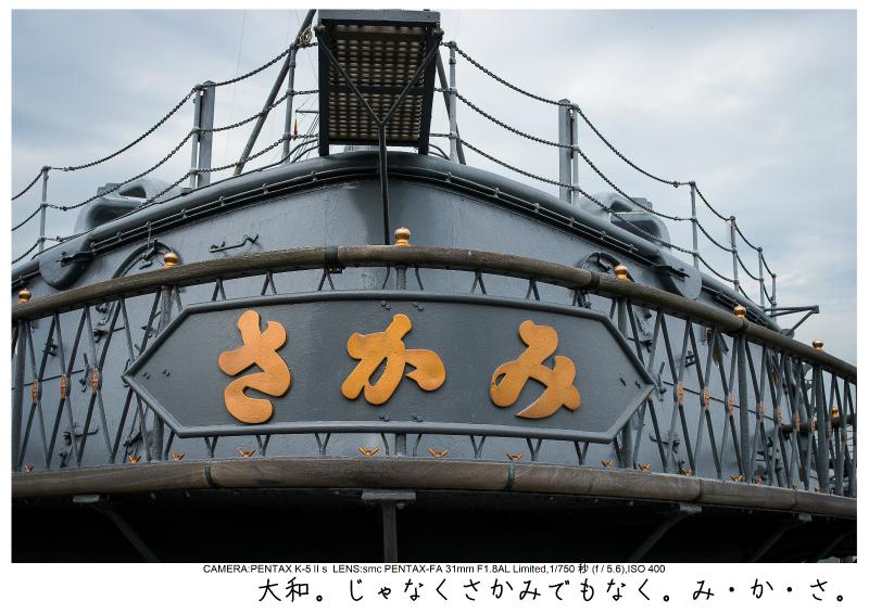 横須賀11.jpg