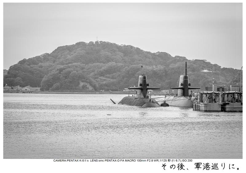 横須賀14.jpg