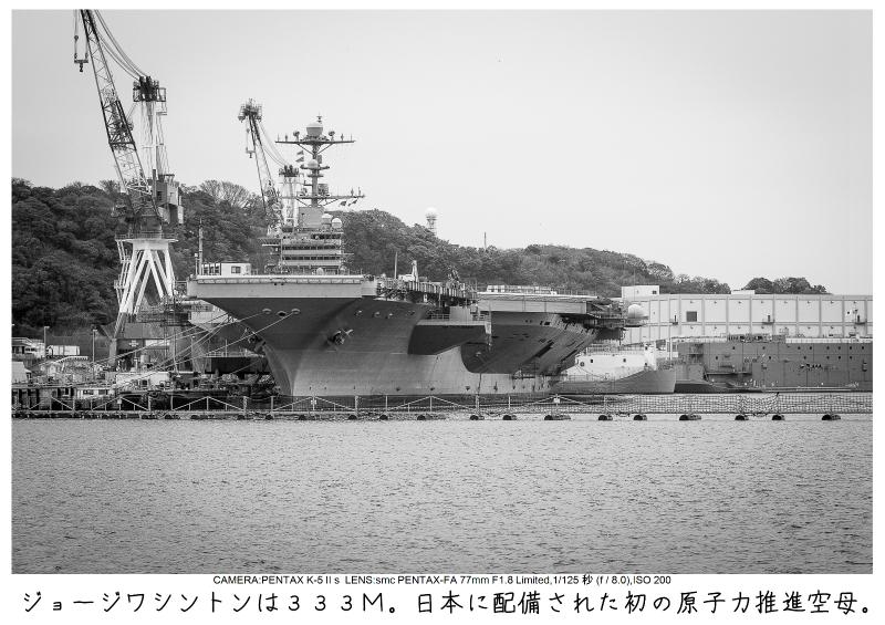 横須賀15.jpg