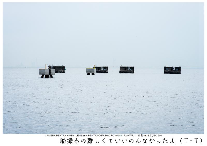 横須賀16.jpg