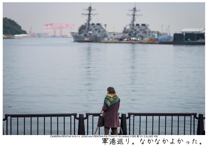 横須賀18.jpg