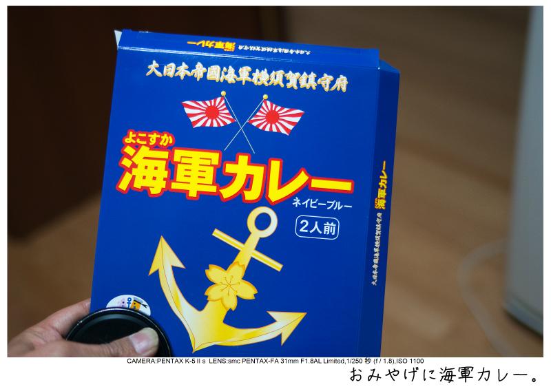 横須賀19.jpg