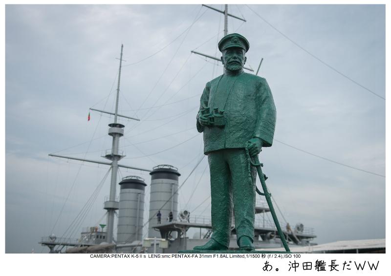 横須賀9.jpg