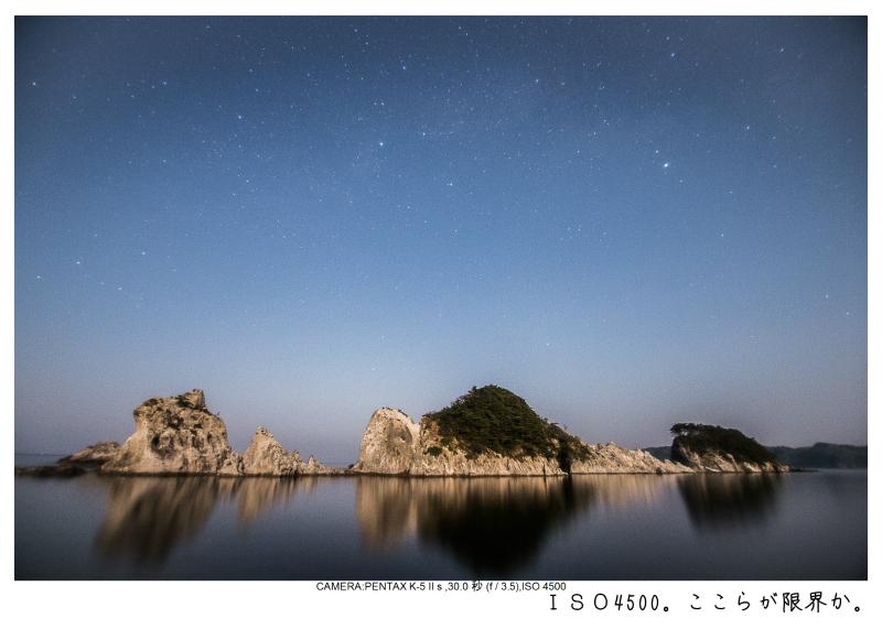 浄土ヶ浜12.jpg