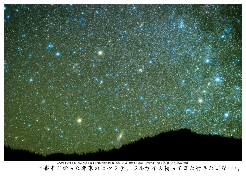 浄土ヶ浜17.jpg