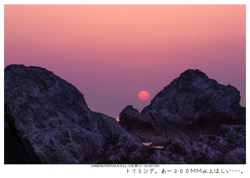 浄土ヶ浜20.jpg