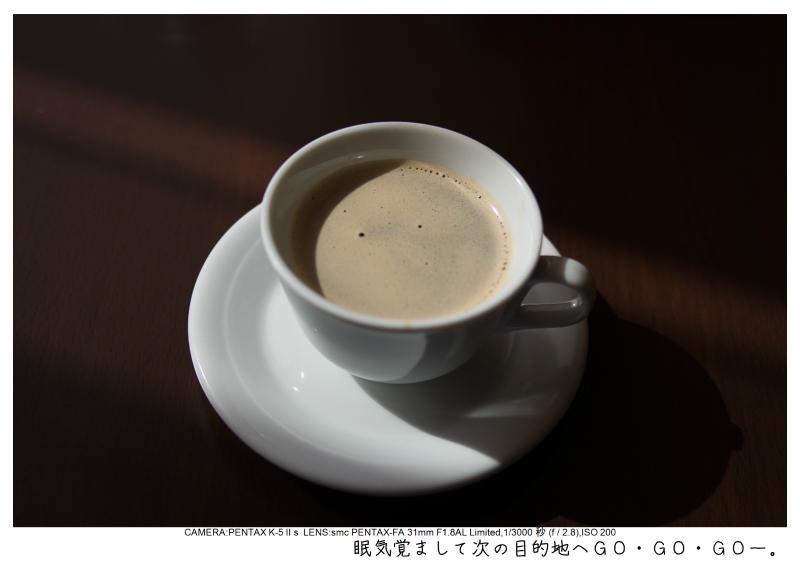 浄土ヶ浜26.jpg