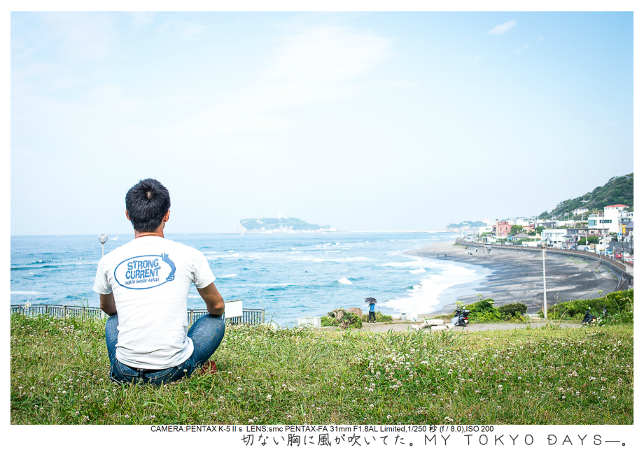 湘南散歩0.jpg