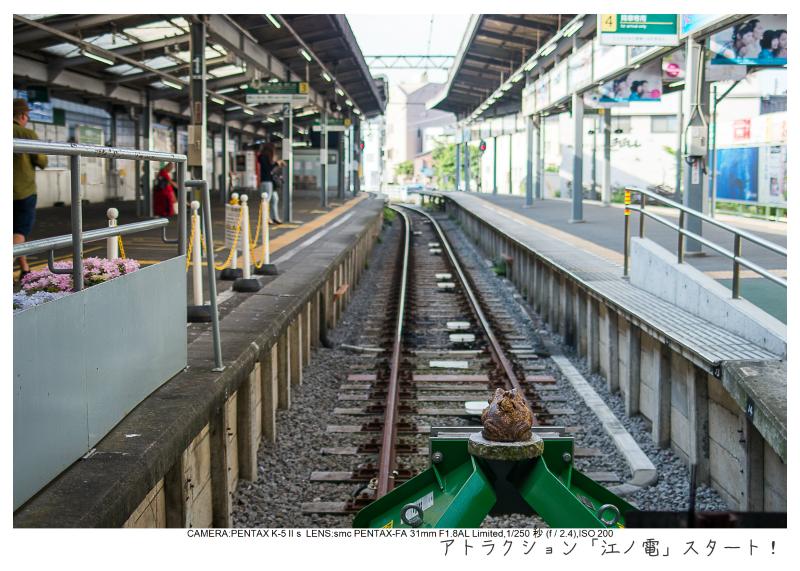 湘南散歩1.jpg