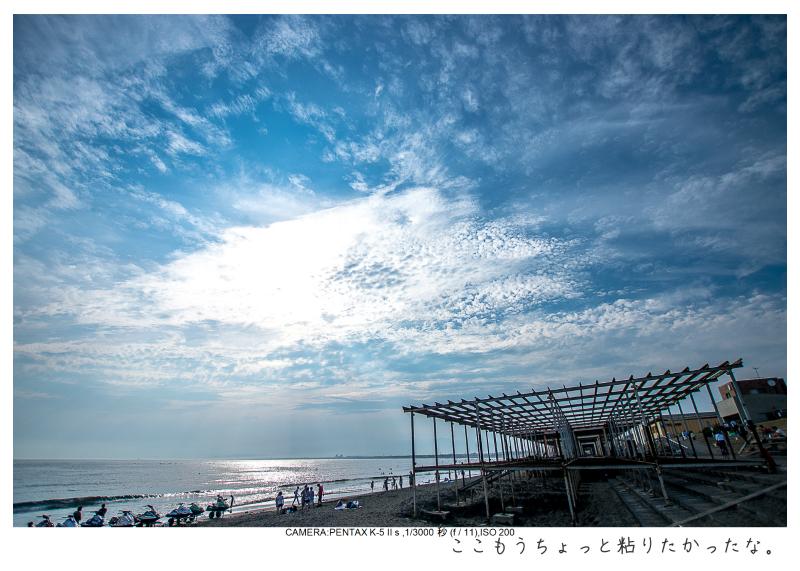 湘南散歩104.jpg