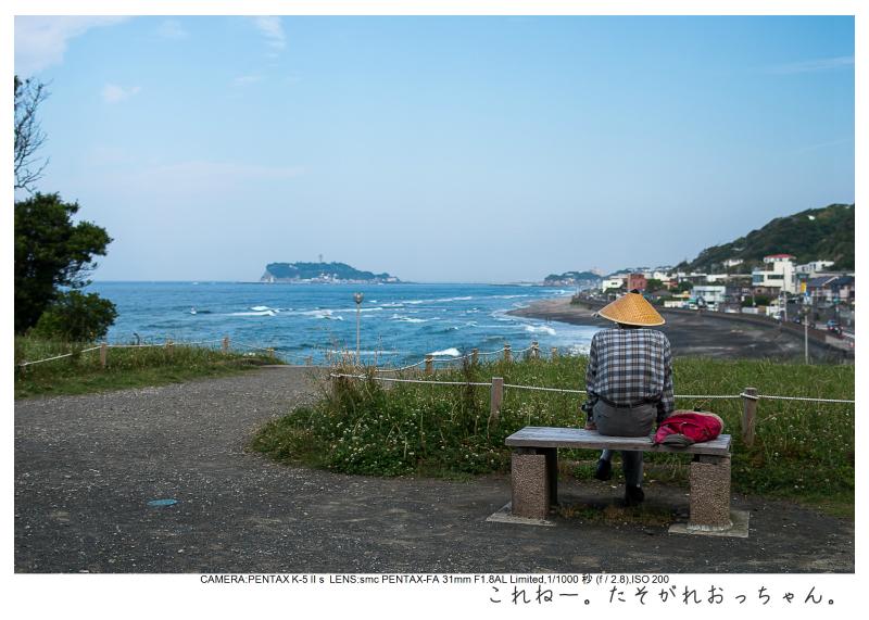 湘南散歩11.jpg
