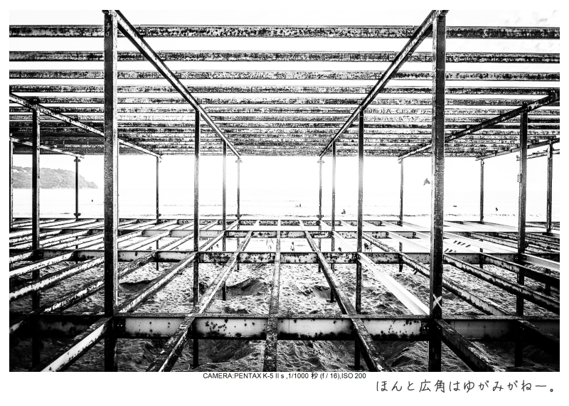 湘南散歩112.jpg