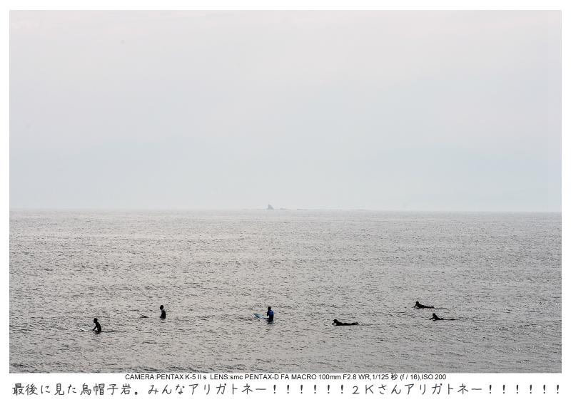 湘南散歩118.jpg