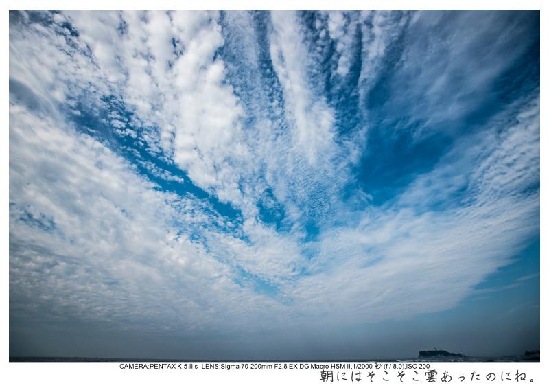 湘南散歩13.jpg