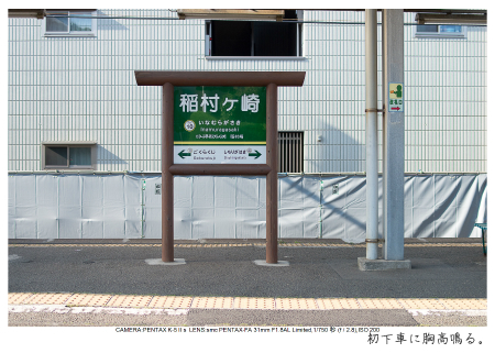湘南散歩2.jpg