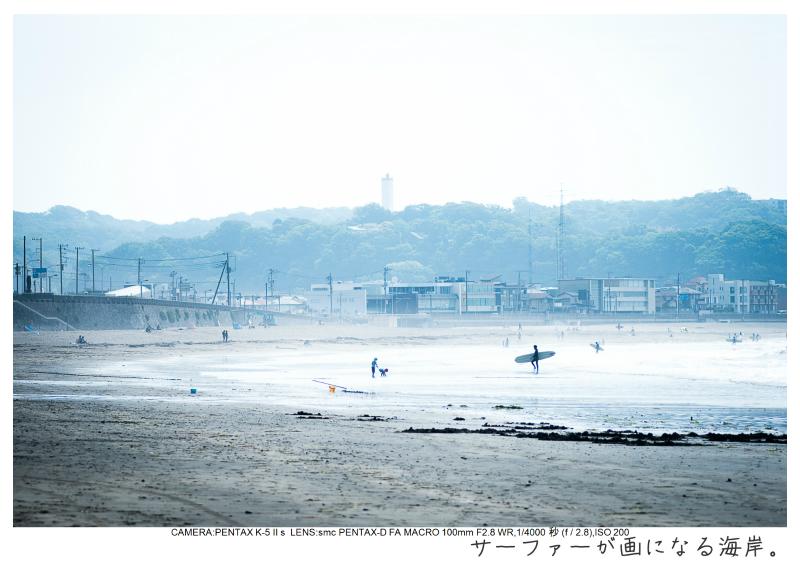 湘南散歩27.jpg