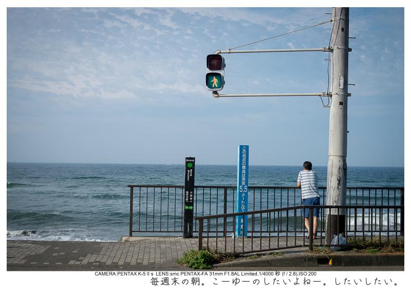 湘南散歩4.jpg