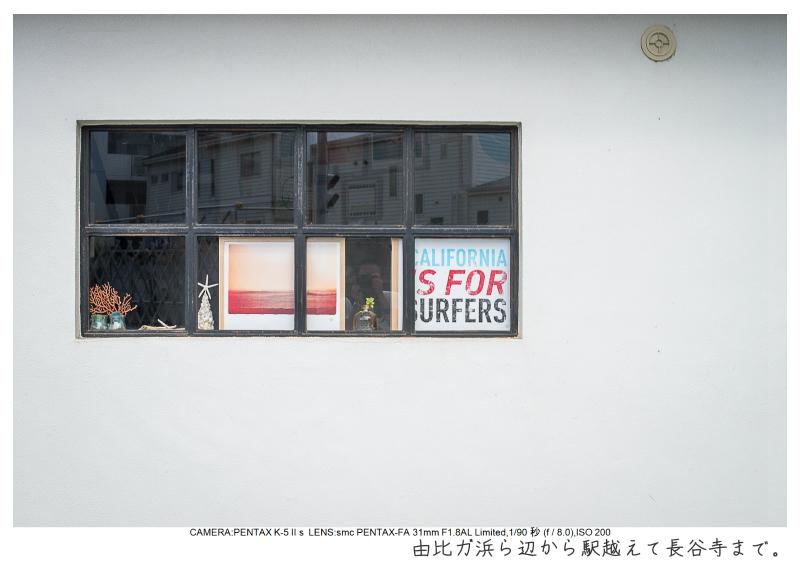 湘南散歩44.jpg