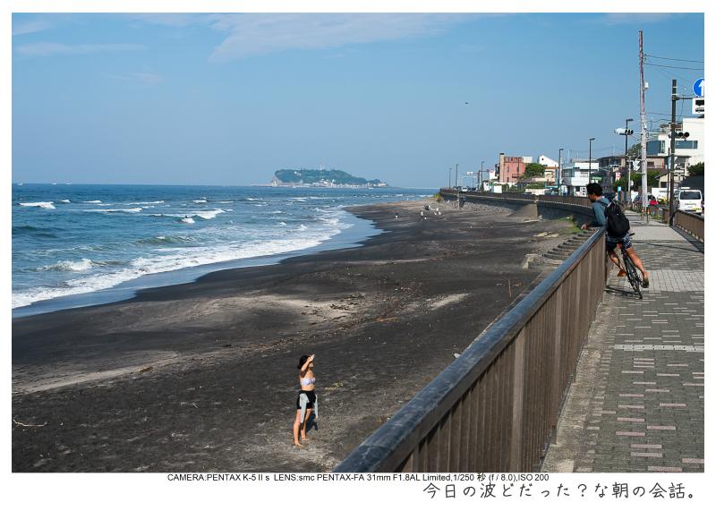 湘南散歩5.jpg