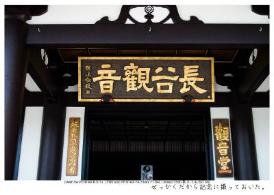 湘南散歩60.jpg