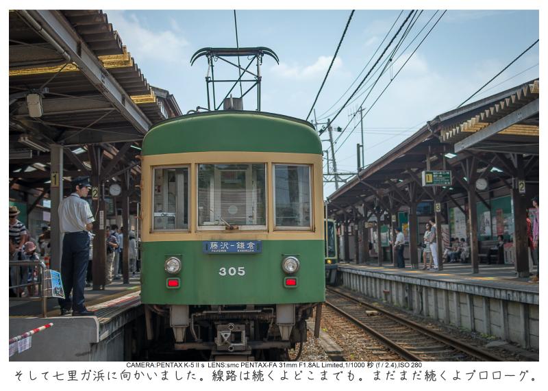 湘南散歩63.jpg