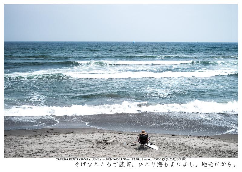 湘南散歩73.jpg