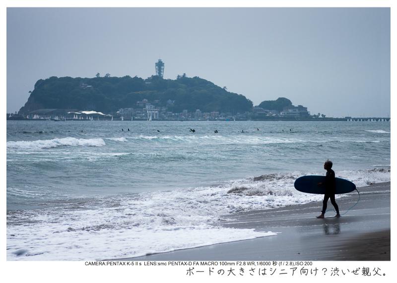湘南散歩76.jpg