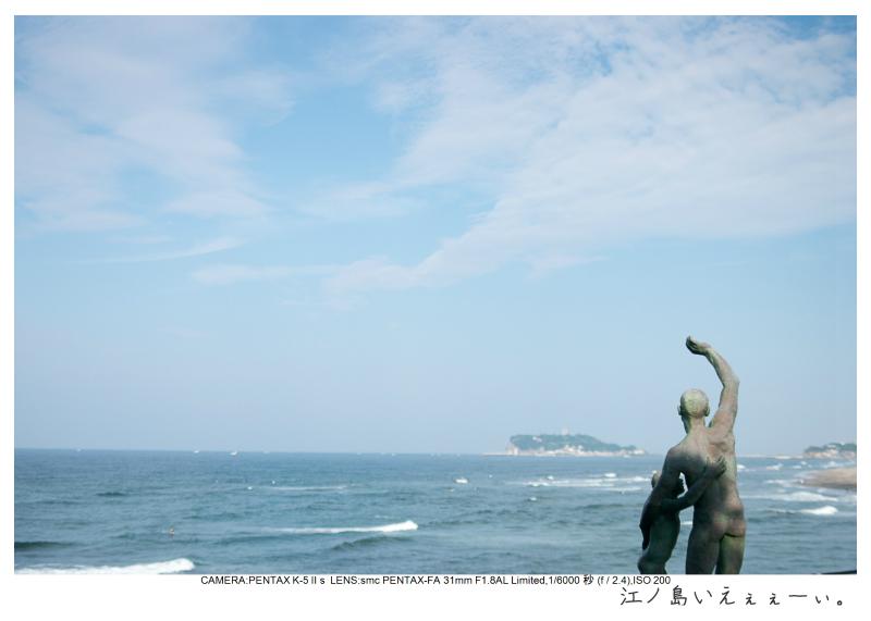 湘南散歩8.jpg
